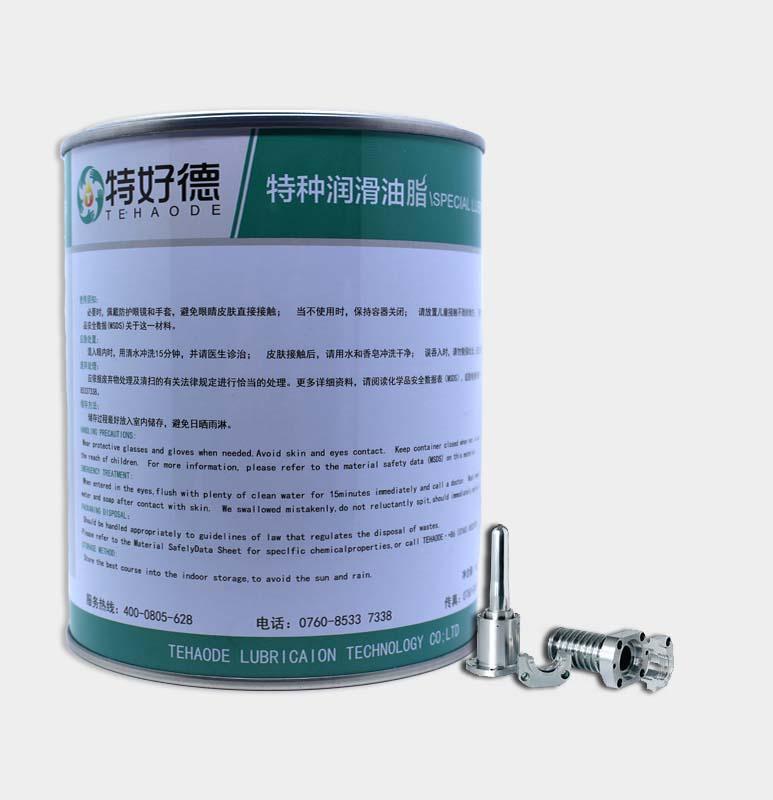 低摩擦氟素润滑脂THD-AFPG2611