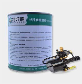 汽车离合助力器润滑脂THD-CSG232