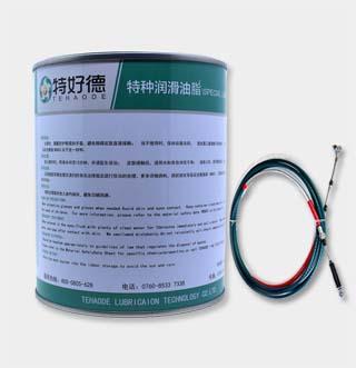 汽车软轴润滑脂THD-CSG263