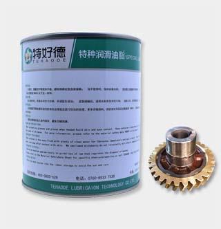 二硫化钼减速齿轮润滑脂THD-SSG100