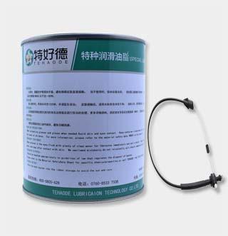 汽车重型拉索润滑脂THD-CSG262