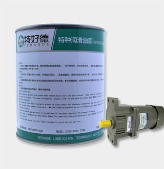 调速电机润滑脂THD-SSG101