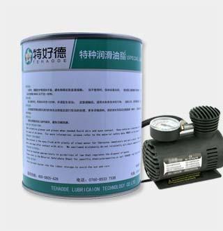 随车轮胎充气泵润滑脂THD-BSG131