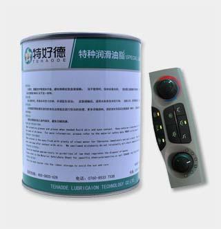 汽车控制面板精密润滑脂THD-BSG531