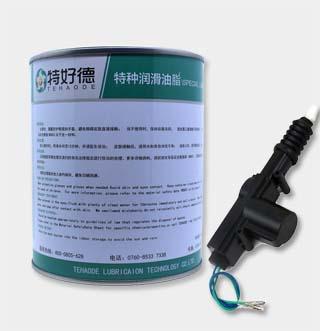 汽车中控锁齿轮润滑脂THD-BSG266