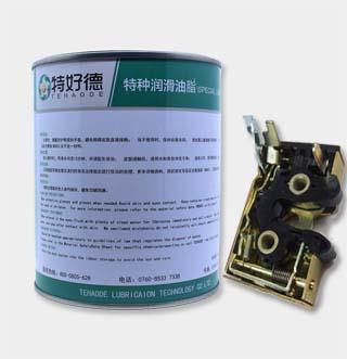 汽车门锁架润滑脂THD-BSG320
