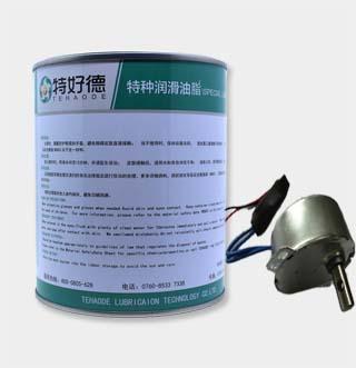 减速电机齿轮润滑脂THD-SSG104