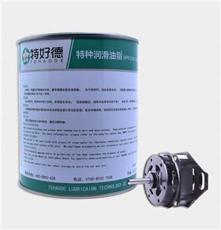 高温氟素润滑脂THD-AFPG2614