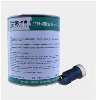 干膜润滑剂THD-DFL2721