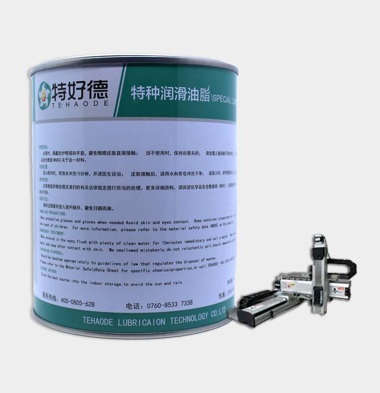 铁氟龙干性润滑剂THD-DFL2723