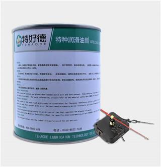 全透明干性润滑剂THD-DFL2724