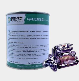 汽车起动机齿轮润滑脂THD-PSG235