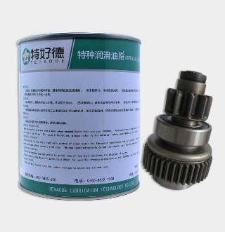 汽车起动电机单向器齿轮润滑脂THD-PSG237