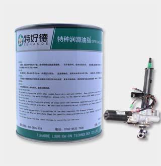 汽车EPS(电动助力转向器)润滑脂THD-ESG620