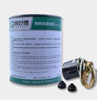汽车雨刷电机润滑脂THD-ESG256