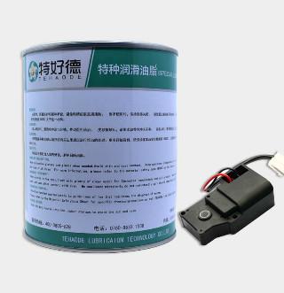 汽车风门执行器润滑脂THD-ESG257