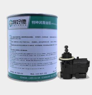 汽车大灯调节器润滑脂THD-ESG557