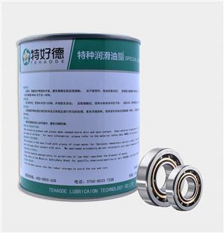 高温氟硅润滑脂THD_FSG2731