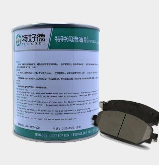 汽车刹车高温保护润滑脂THD-AMG861