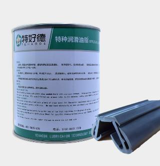 汽车车门玻璃导槽润滑脂THD-AMG336