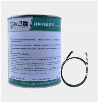 氟硅润滑脂THD-FSG2733
