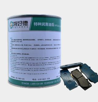 汽车高温保护银膏润滑脂THD-AMG860