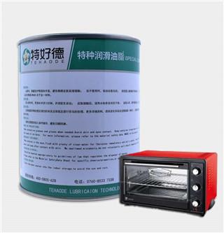食品级烤箱轨道润滑脂THD-FMG2761