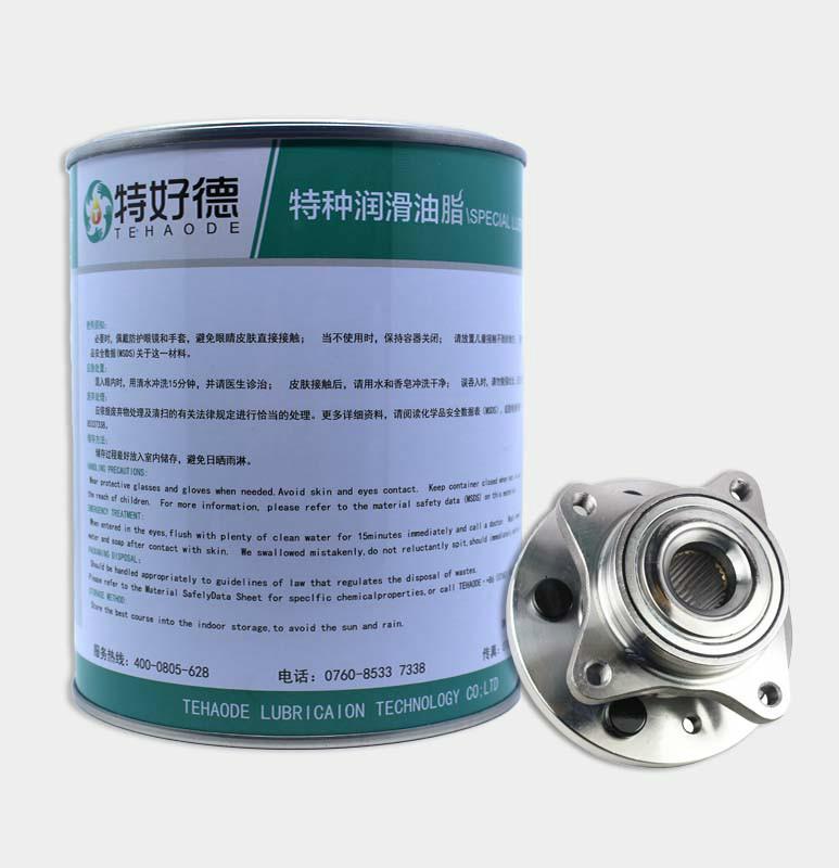 轮毂轴承润滑脂THD-WBG731