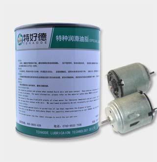 马达装配润滑脂THD-MML221