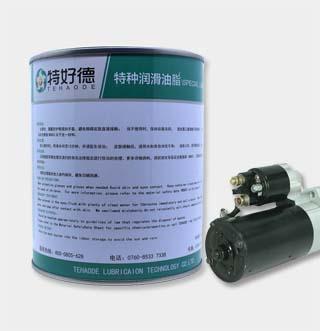 微马达装配润滑脂THD-MML222