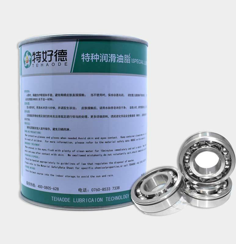 高温轴承润滑脂THD-HTBG812