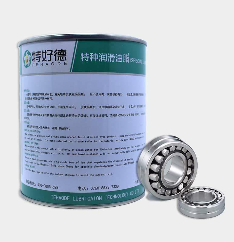 高温轴承润滑脂THD-HTBG811