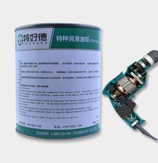 电动工具齿轮润滑脂THD-PTG225