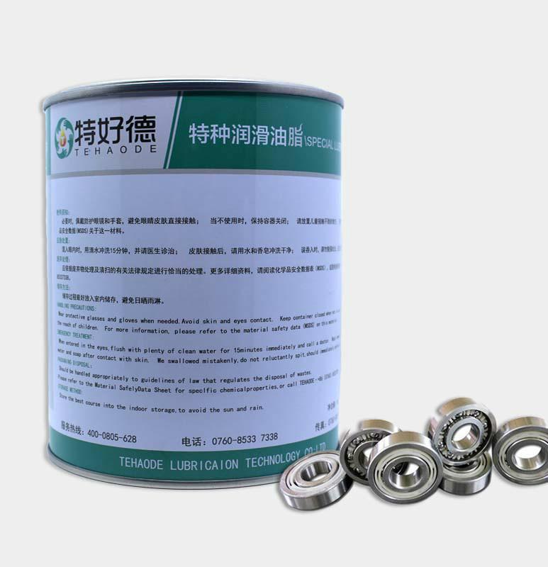 低噪音轴承润滑脂THD-MBG371