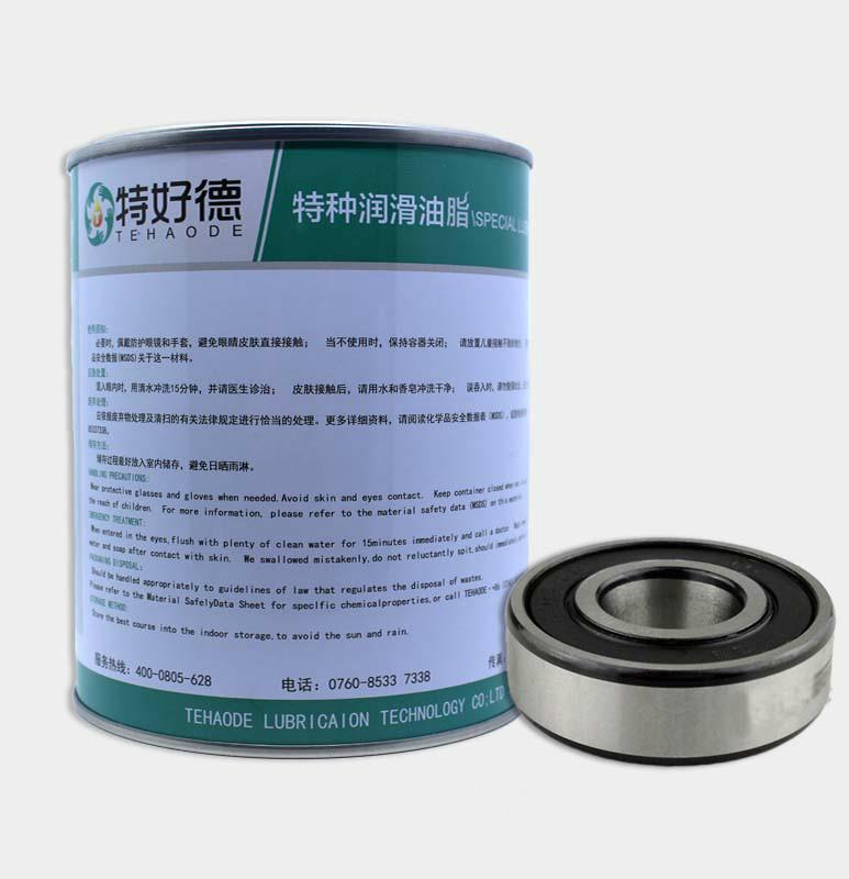 低温轴承润滑脂THD-LTBG816