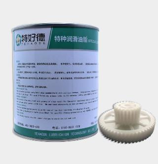 防水塑胶齿轮润滑脂THD-PGG801