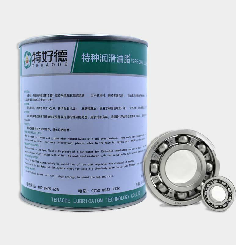 低温轴承润滑脂THD-LTBG817