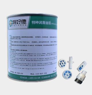 轻载塑胶齿轮润滑脂THD-PGG803