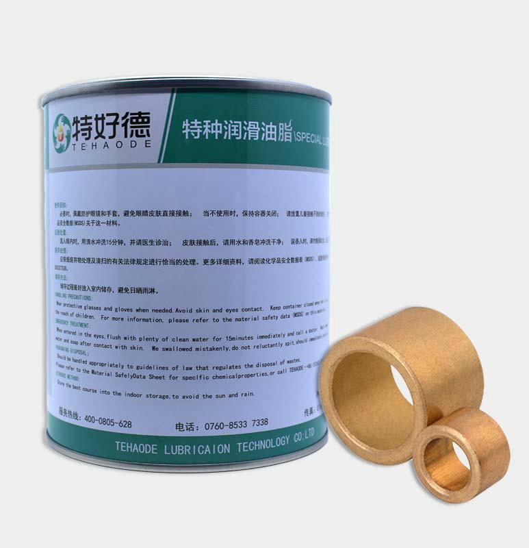 粉末冶金含油轴承油THD-OBO142