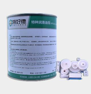 塑胶小齿轮润滑脂THD-PGG806