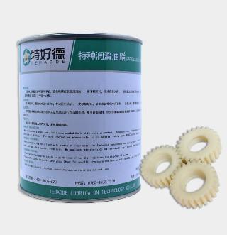 重载塑胶齿轮润滑脂THD-PGG808
