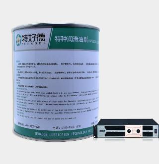 影音设备润滑脂THD-OIG811