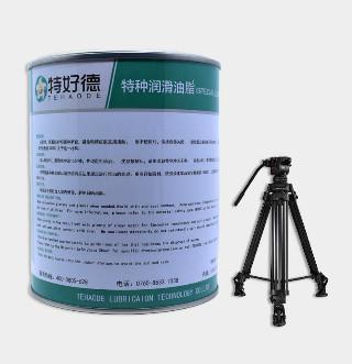 三脚架阻尼润滑油脂THD-DOG910