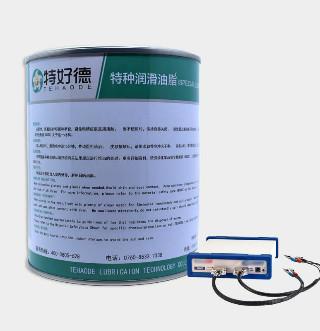 低电流电触点脂THD-CCG922