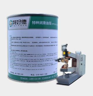 缝焊机导电润滑脂THD-CCG927