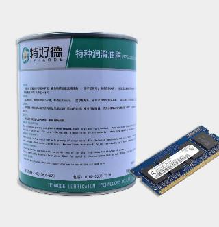 导热硅脂THD-TG930