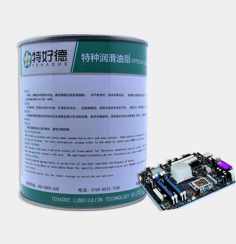 高导热绝缘硅脂THD-IG932