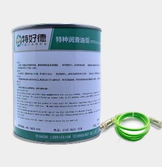 电气绝缘硅脂THD-IG933