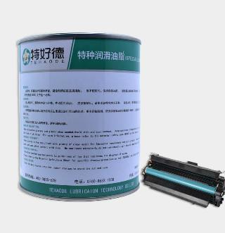 打印机硒鼓齿轮专用润滑脂THD-PG154