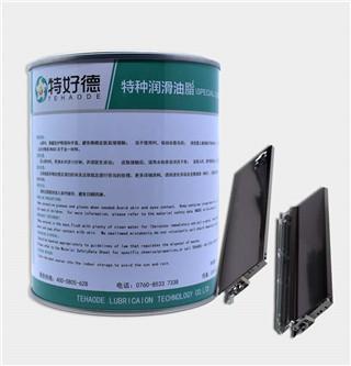 轨道润滑脂THD-MSG8711